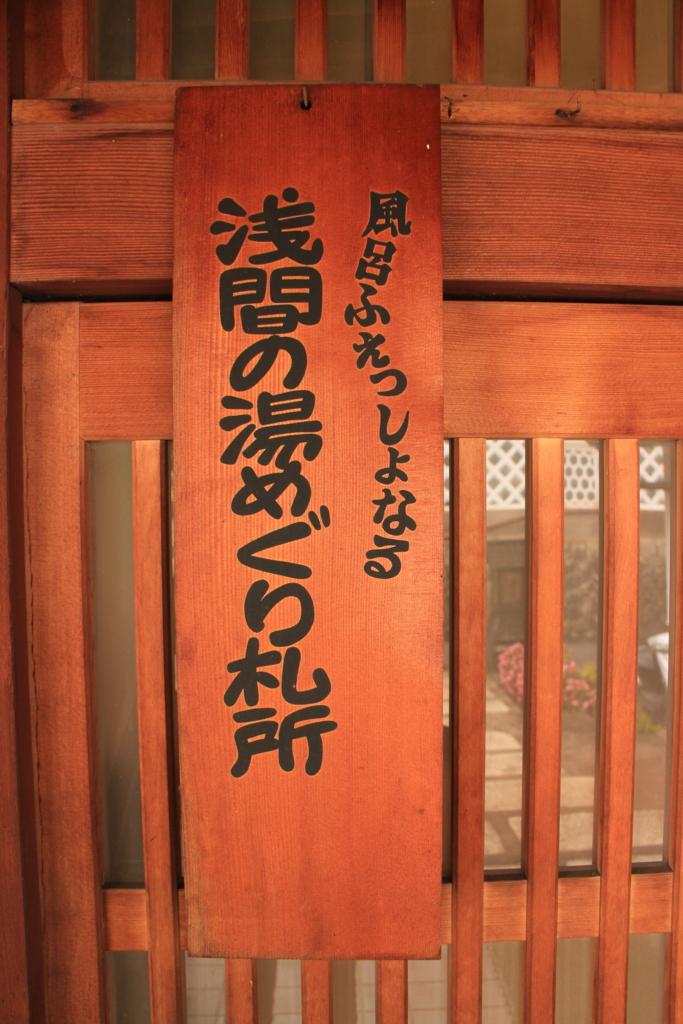 f:id:tokotoko_yuuki:20170423223316j:plain