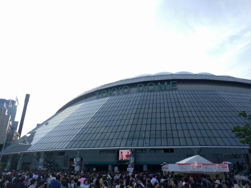 f:id:tokotoko_yuuki:20170605002318j:plain