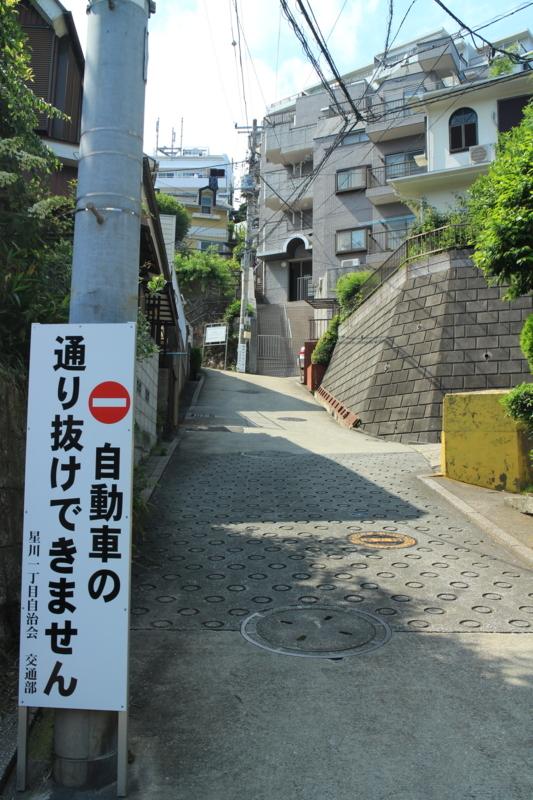 f:id:tokotoko_yuuki:20170608010654j:plain