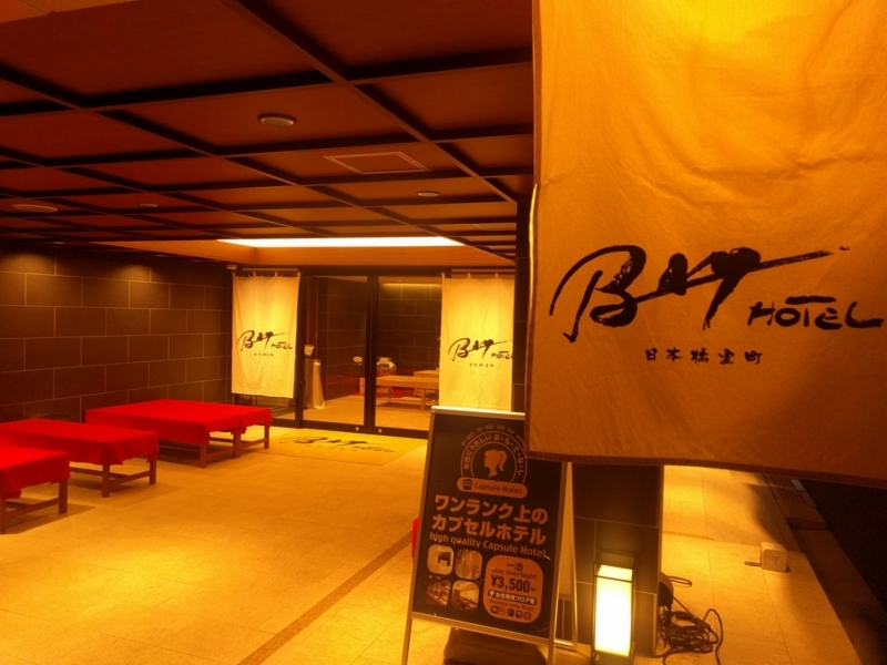 f:id:tokotoko_yuuki:20170616231145j:plain