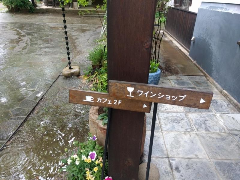 f:id:tokotoko_yuuki:20170625222339j:plain