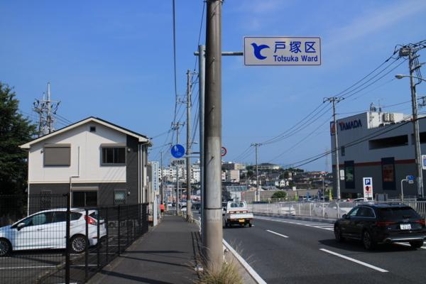 f:id:tokotoko_yuuki:20170711131002j:plain