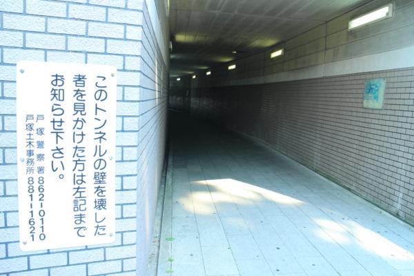 f:id:tokotoko_yuuki:20170711131329j:plain