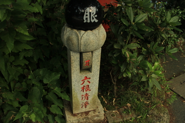 f:id:tokotoko_yuuki:20170716231312j:plain