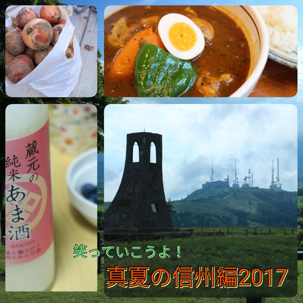 f:id:tokotoko_yuuki:20170725162534p:plain