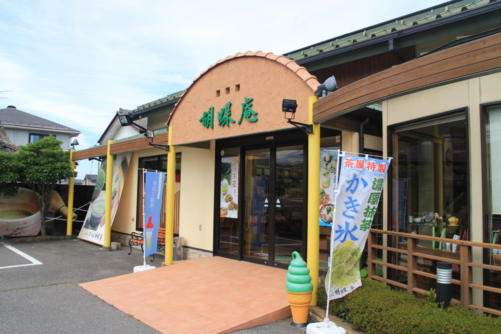 f:id:tokotoko_yuuki:20170802010412j:plain