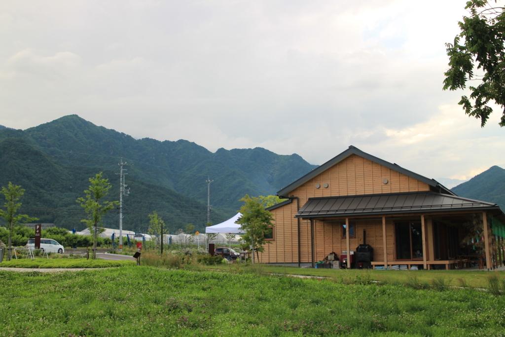 f:id:tokotoko_yuuki:20170810221623j:plain