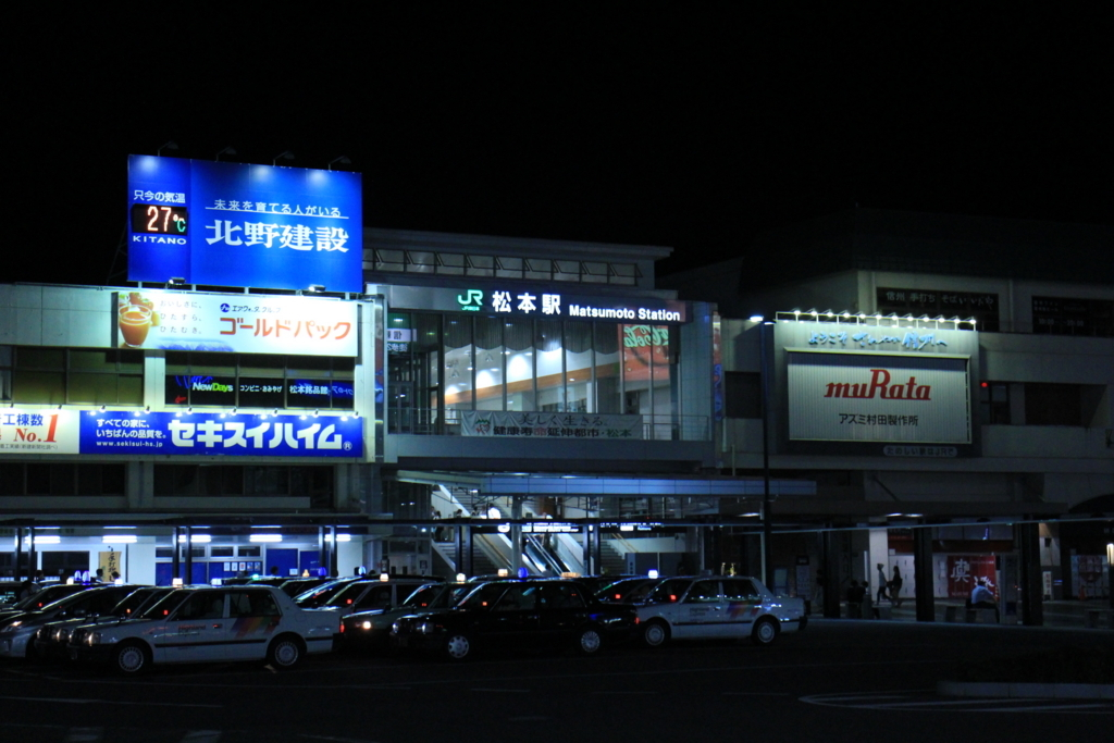 f:id:tokotoko_yuuki:20170814143739j:plain