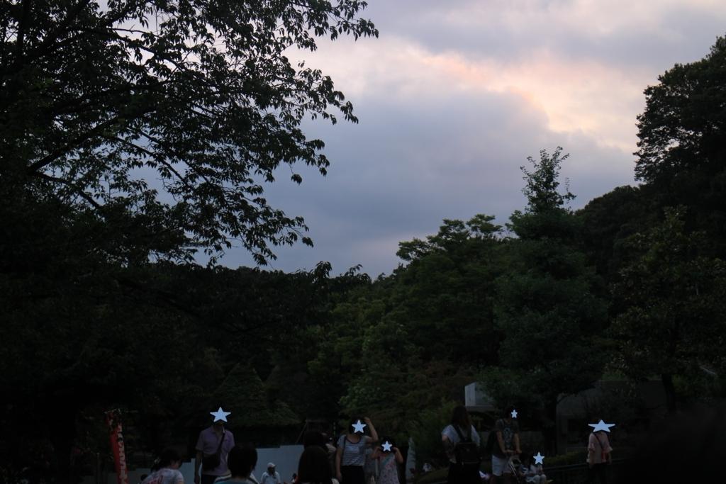 f:id:tokotoko_yuuki:20170820235252j:plain
