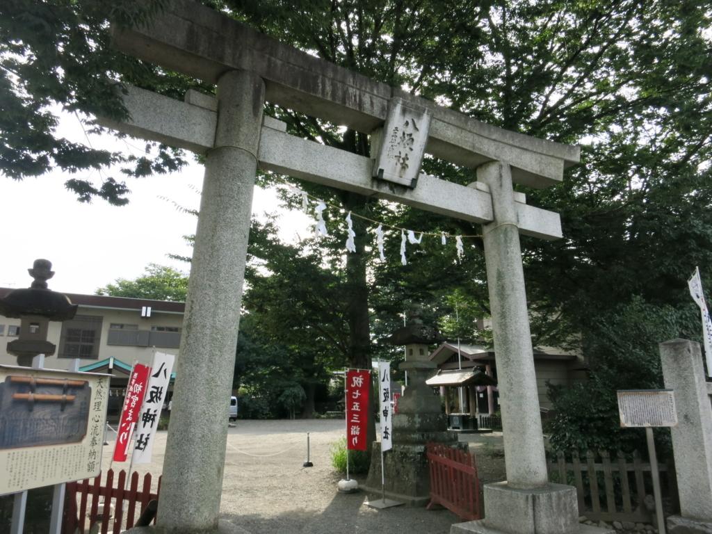 f:id:tokotoko_yuuki:20171004185526j:plain
