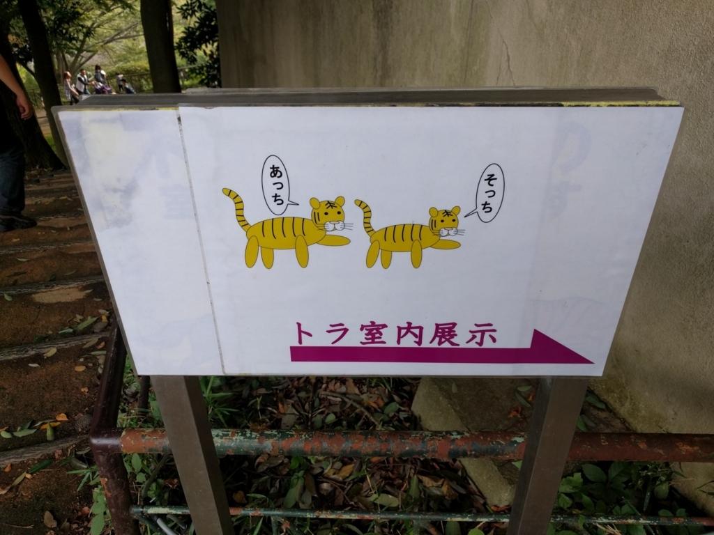 f:id:tokotoko_yuuki:20171012112940j:plain