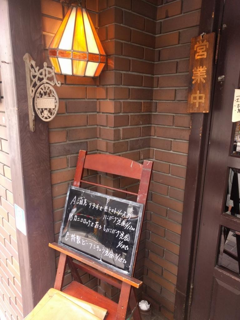 f:id:tokotoko_yuuki:20171015135706j:plain