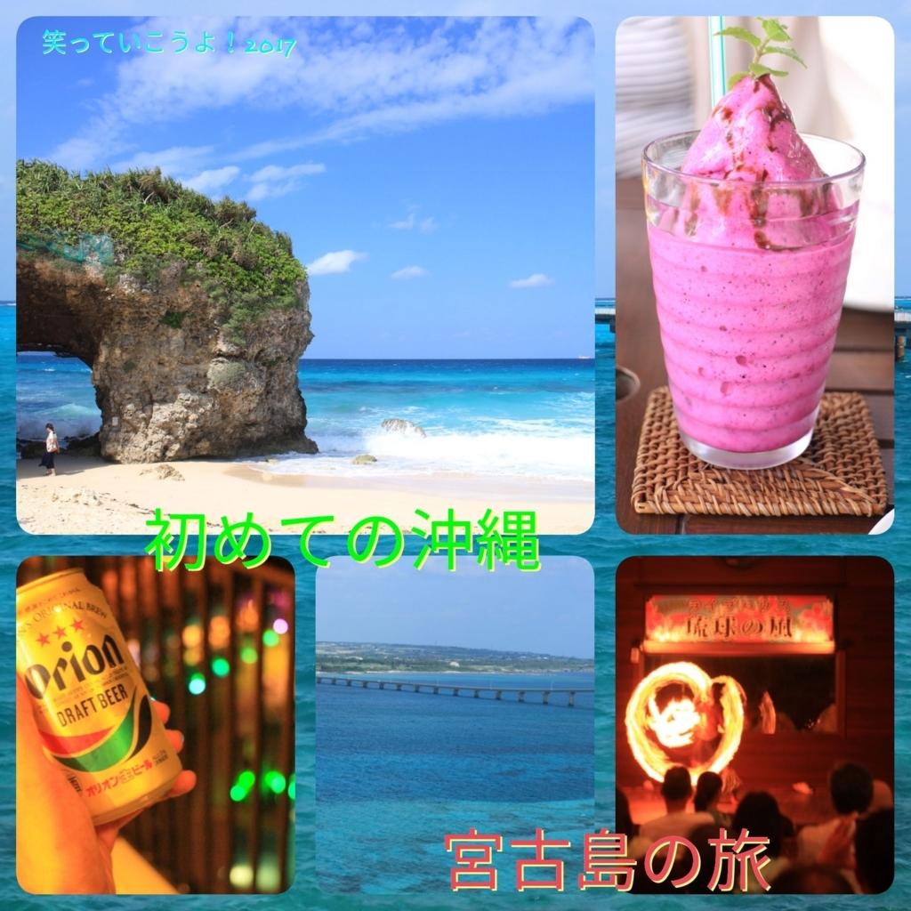 f:id:tokotoko_yuuki:20171028005424j:plain