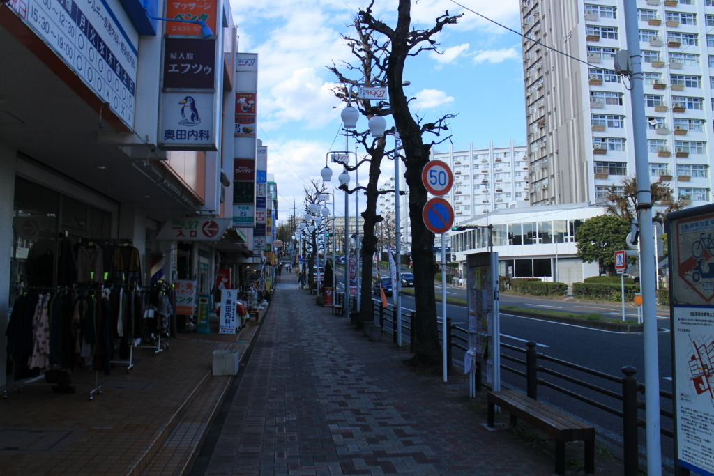 f:id:tokotoko_yuuki:20171201102747j:plain