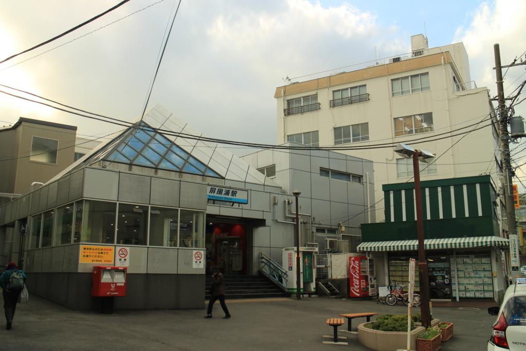 f:id:tokotoko_yuuki:20171201102904j:plain