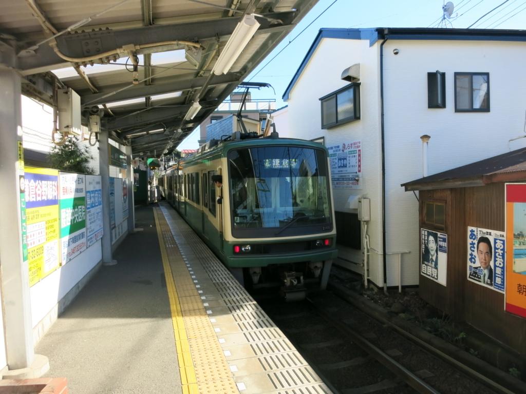 f:id:tokotoko_yuuki:20171217111245j:plain