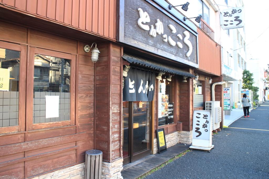 f:id:tokotoko_yuuki:20171223083839j:plain
