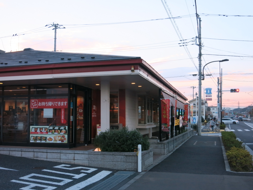 f:id:tokotoko_yuuki:20180107101440j:plain