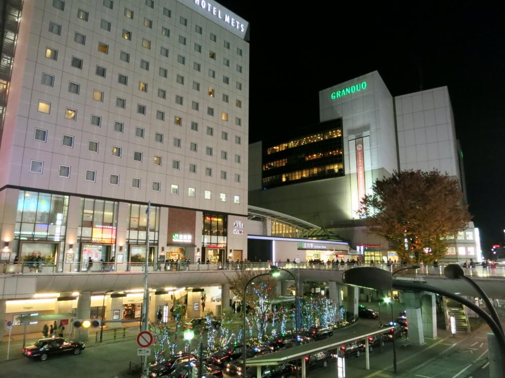 f:id:tokotoko_yuuki:20180107101906j:plain