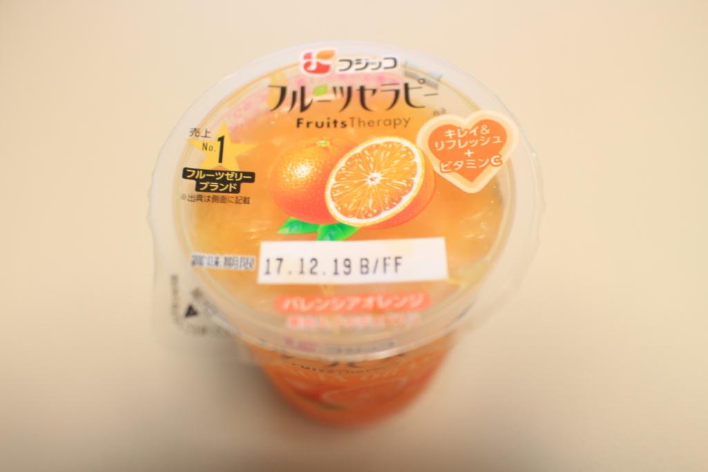 f:id:tokotoko_yuuki:20180121120137j:plain