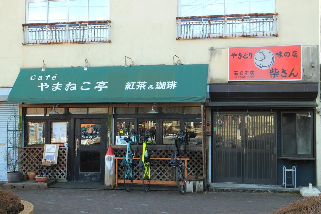 f:id:tokotoko_yuuki:20180121131201j:plain