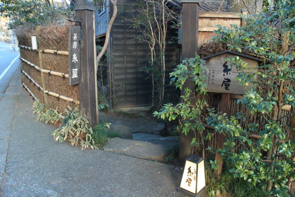 f:id:tokotoko_yuuki:20180121131621j:plain
