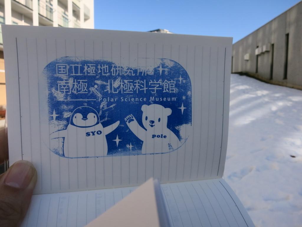f:id:tokotoko_yuuki:20180207010224j:plain