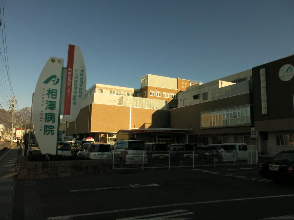 f:id:tokotoko_yuuki:20180311105848j:plain