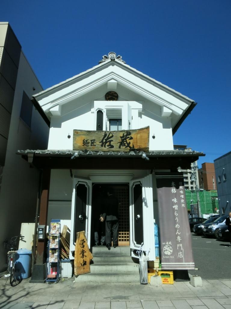 f:id:tokotoko_yuuki:20180311105953j:plain