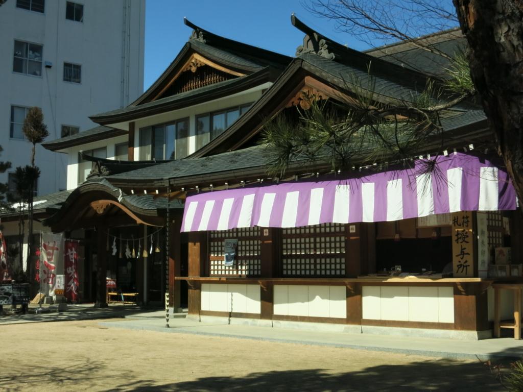 f:id:tokotoko_yuuki:20180311110045j:plain