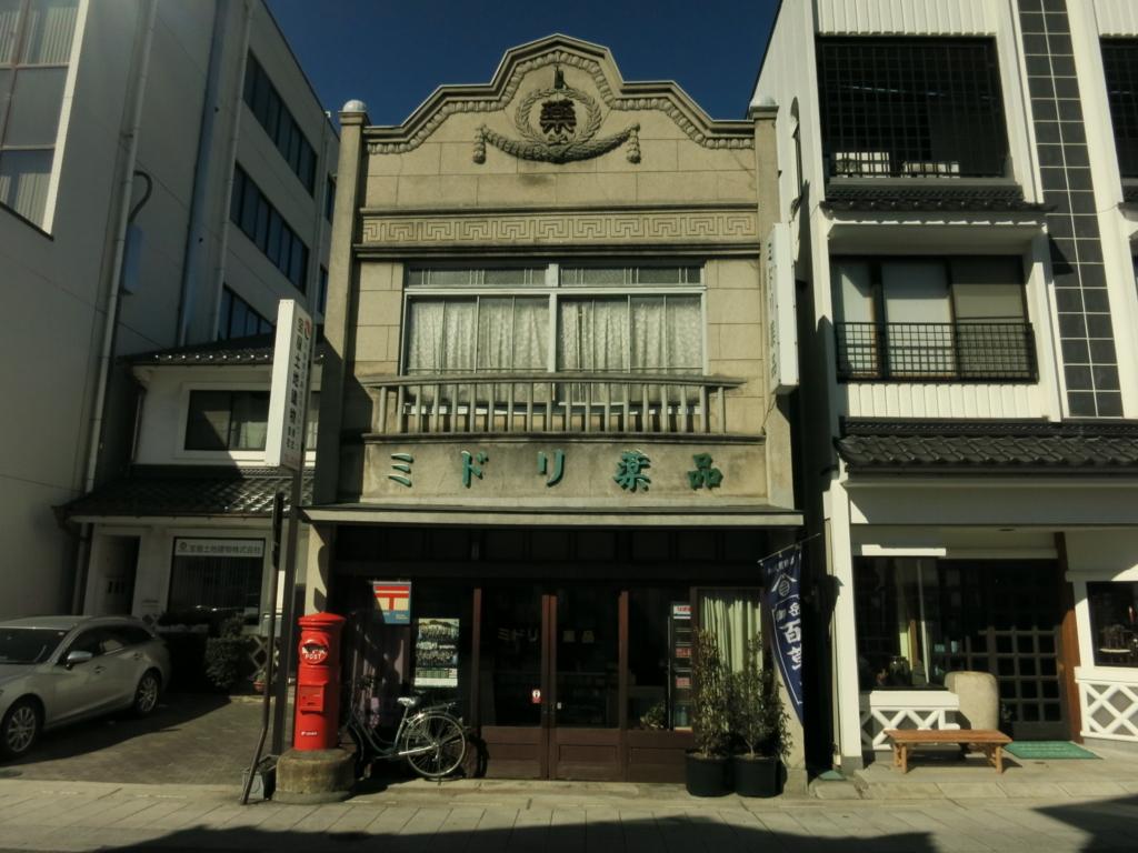 f:id:tokotoko_yuuki:20180311110217j:plain