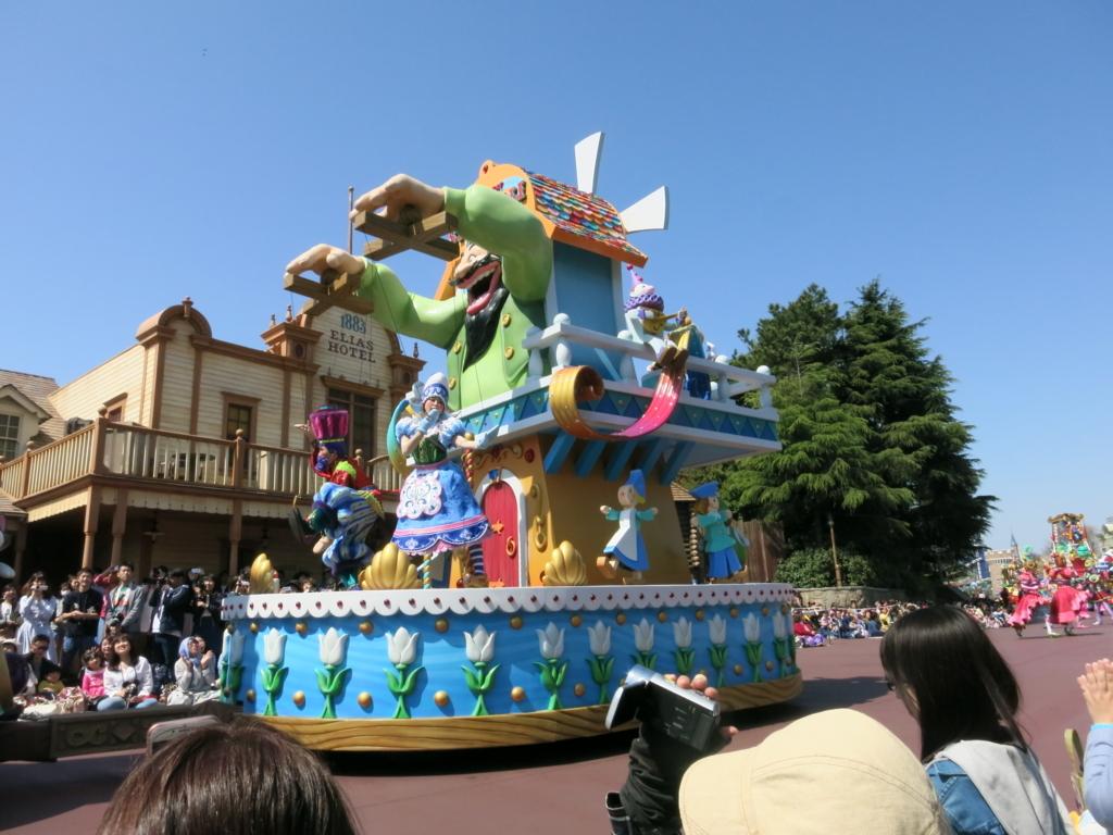 f:id:tokotoko_yuuki:20180413224945j:plain