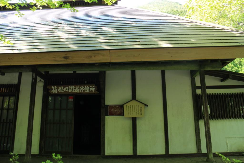 f:id:tokotoko_yuuki:20180507145825j:plain