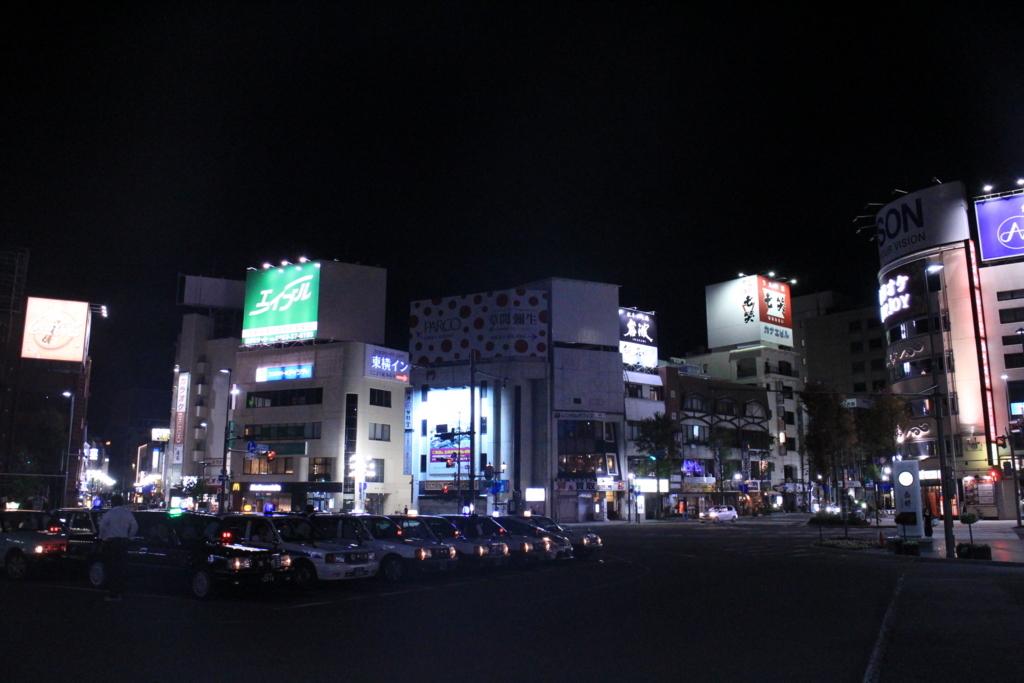 f:id:tokotoko_yuuki:20180828225011j:plain