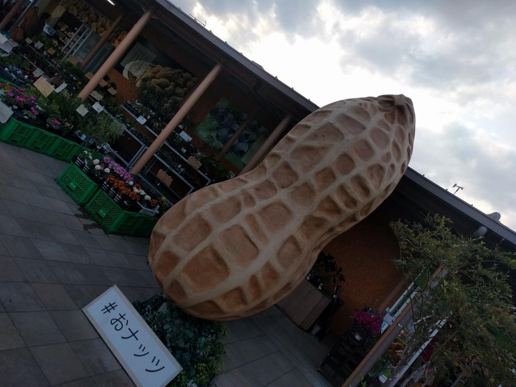 f:id:tokotoko_yuuki:20180930220742j:plain