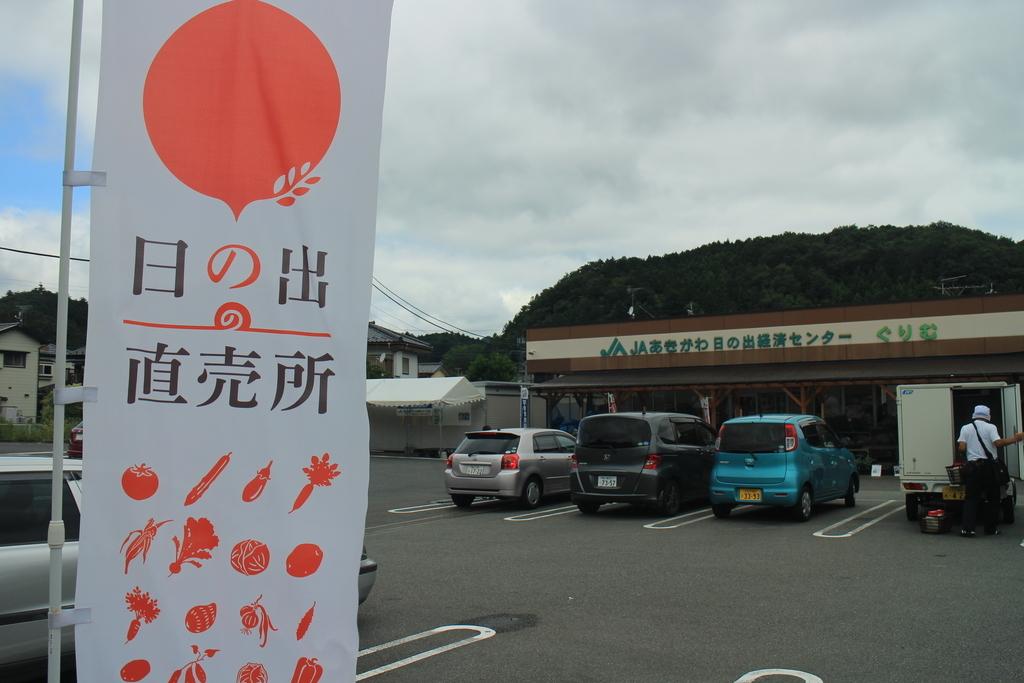 f:id:tokotoko_yuuki:20181004232433j:plain