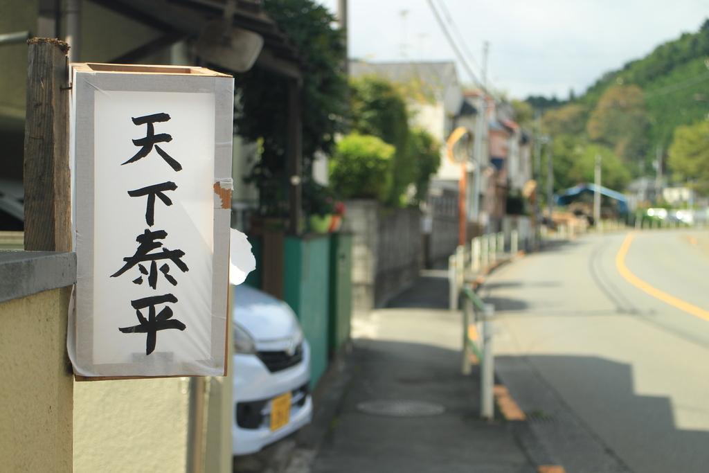 f:id:tokotoko_yuuki:20181006105510j:plain