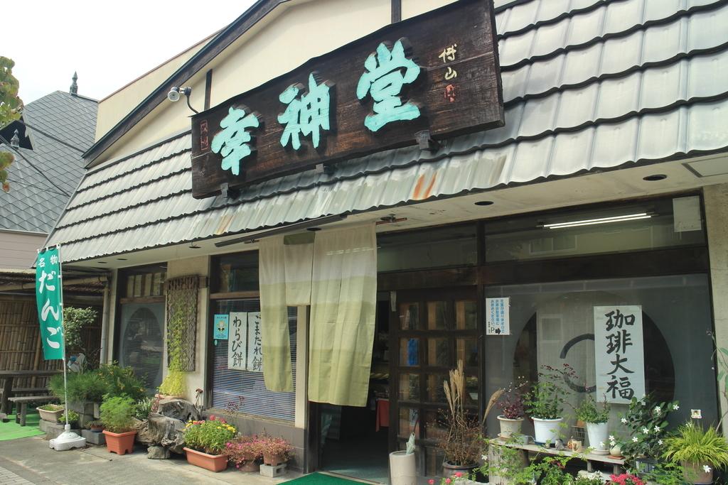 f:id:tokotoko_yuuki:20181006105708j:plain