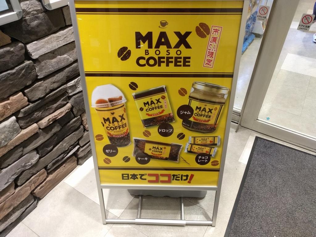 f:id:tokotoko_yuuki:20181011231541j:plain