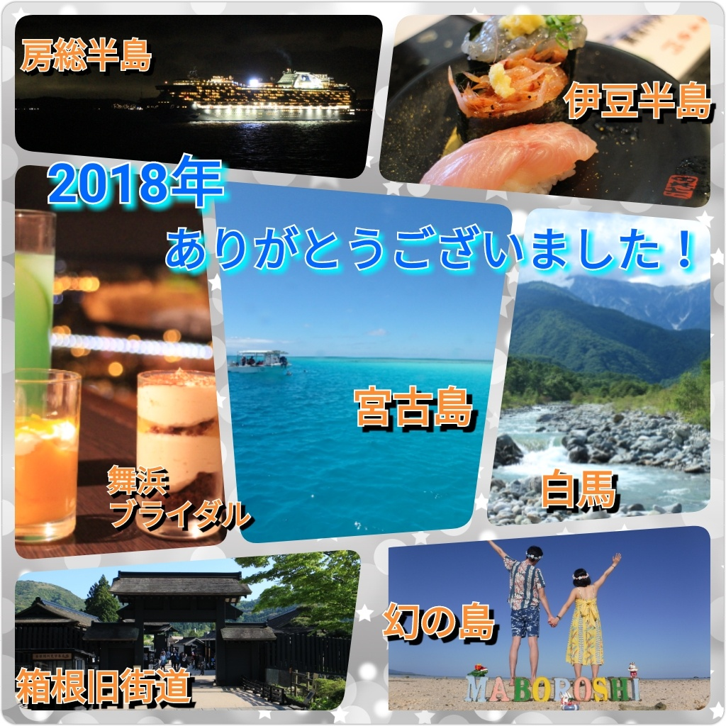 f:id:tokotoko_yuuki:20181228192524j:plain