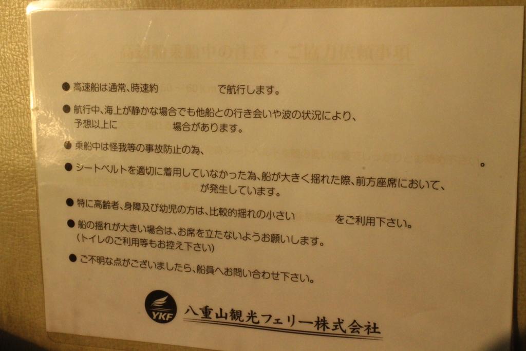 f:id:tokotoko_yuuki:20190114220128j:plain