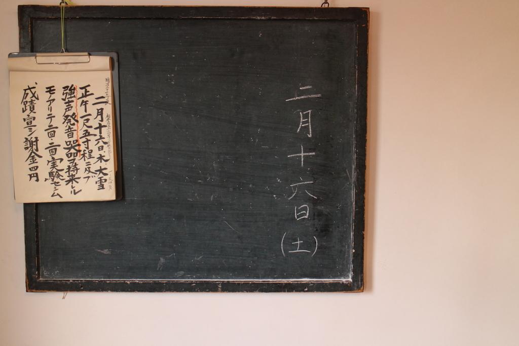 f:id:tokotoko_yuuki:20190216222827j:plain