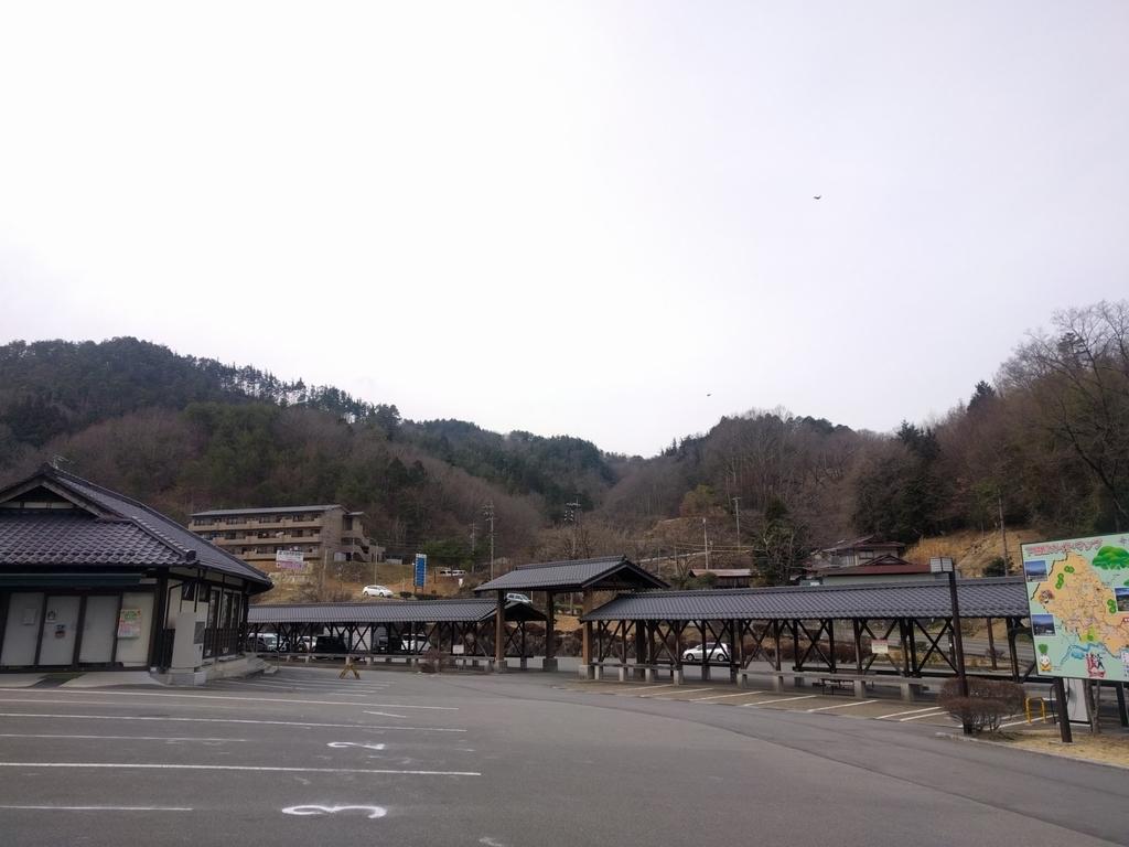 f:id:tokotoko_yuuki:20190303211749j:plain