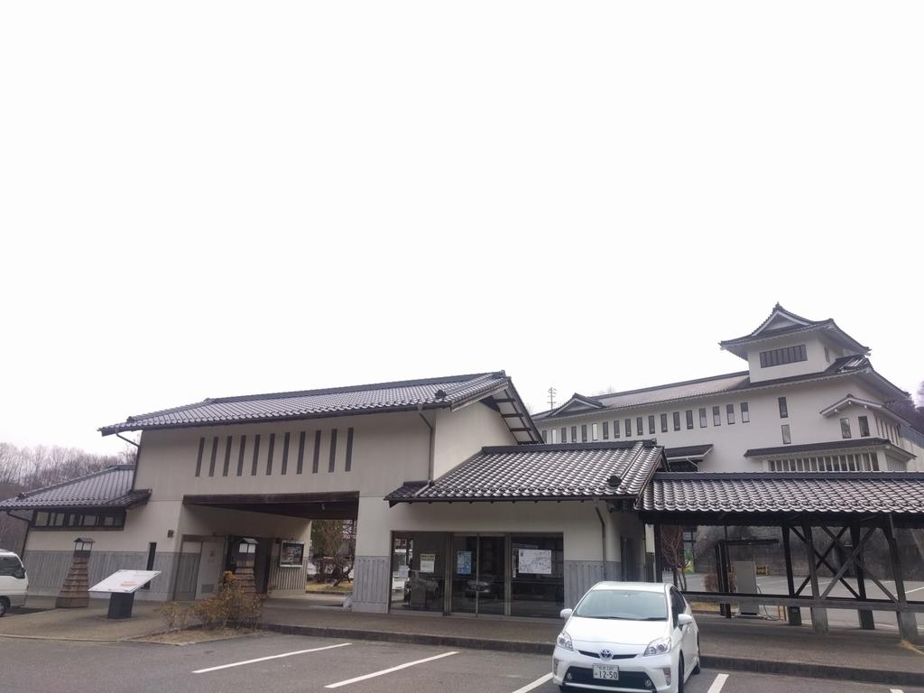 f:id:tokotoko_yuuki:20190303211833j:plain