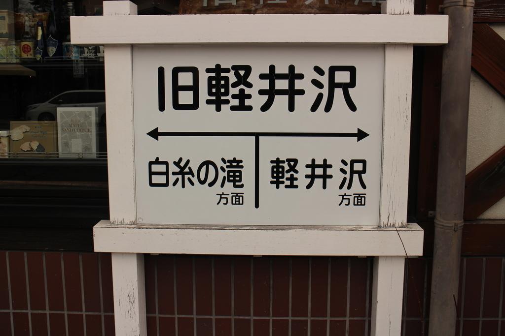 f:id:tokotoko_yuuki:20190310230407j:plain