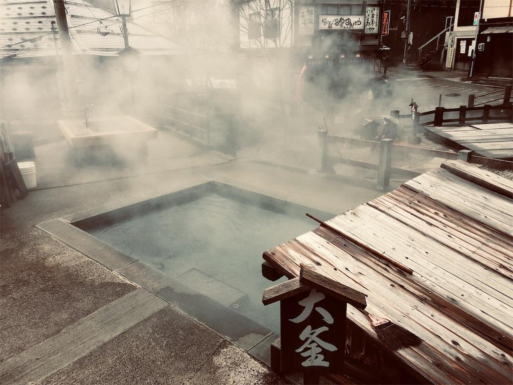 f:id:tokotoko_yuuki:20190318220717j:plain