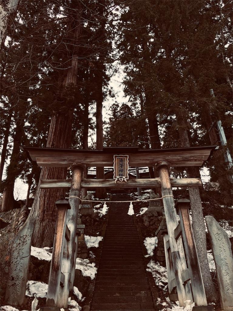 f:id:tokotoko_yuuki:20190318220802j:plain