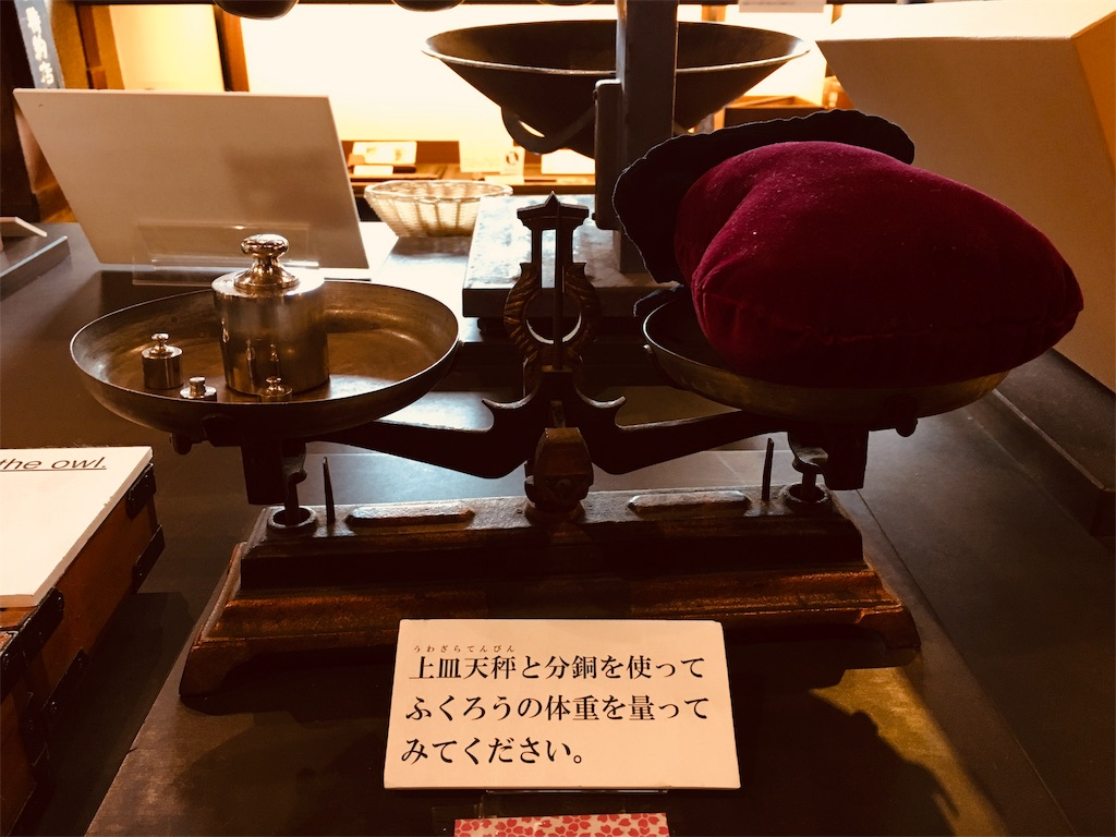 f:id:tokotoko_yuuki:20190411220119j:image