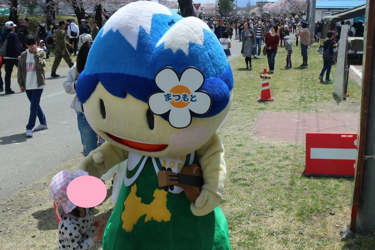 f:id:tokotoko_yuuki:20190423221626j:plain