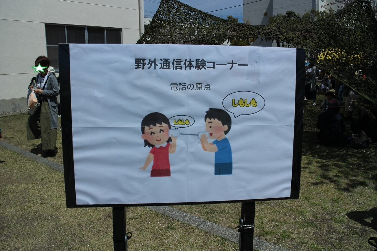 f:id:tokotoko_yuuki:20190423224041j:plain